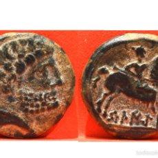 Monedas ibéricas: EXCELENTE AS BELIKIOM BELIGION ZARAGOZA. Lote 55570185