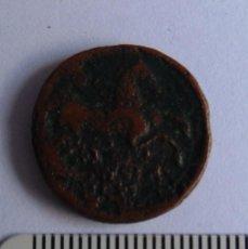 Monedas ibéricas: SEMIS IBÉRICO.. Lote 57576140