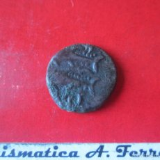 Monedas ibéricas: HISPANYA ANTIGUA. SEMIS DE GADES. #MN. Lote 57970009