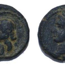 Monedas ibéricas: CARTAGONOVA. 1/4 DE CALCO. SIGLO III A.C. MUY BONITA. BUENA CONSERVACIÓN. Lote 57973822