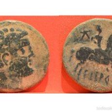 Monedas ibéricas: AS IBERICO SESARS SESA HUESCA . Lote 58245626