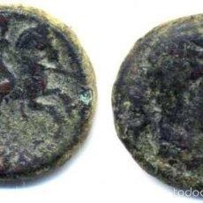 Monedas ibéricas: SEKAISA, AS IBERICO SERIE JINETE.. Lote 58272305