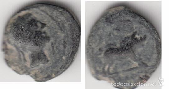 IBERICO: CUADRANTE CASTULO AB-739 (Numismática - Hispania Antigua - Moneda Ibérica no Romanas)