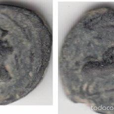 Monedas ibéricas: IBERICO: CUADRANTE CASTULO AB-739. Lote 44654502