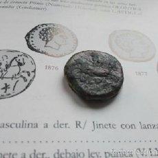 Monedas ibéricas: IBERICO: AS OLONT ---- AB-1876. Lote 45412120