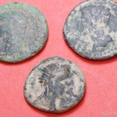 Monedas ibéricas: LOTE 3 MONEDAS IBERICAS ( INCLUYE RARO AS DE EBORA-PORTUGAL). Lote 59693679