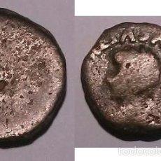 Monedas ibéricas: TIBERIO, CUADRANTE DE CAESAR AUGUSTA, A / PARTE LEYENDA ( R AVGVSTV ) R / (CCA) ESCASO. Lote 60373819