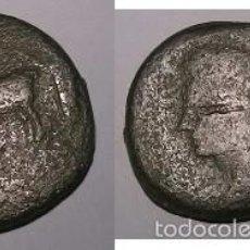 Monedas ibéricas: CAESAR AUGUSTA AS AUGUSTO, REVERSO YUNTA, LEYENDA (CAESA) ENCIMA Y (L CASSIO) DEBAJO. Lote 60375419