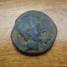 Monedas ibéricas: AS DE CASTULO - 16,8 GR.. Lote 60541107
