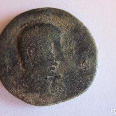 Monedas ibéricas: AS UNCIAL DE CÁSTULO. LEYENDA COMPLETA.. Lote 61515483