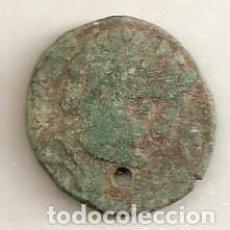 Monedas ibéricas: SECOBRICES. AS. Lote 116626620