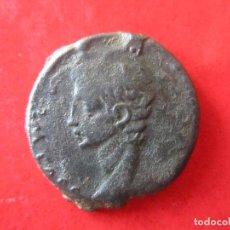 Monedas ibéricas: HISPANIA ANTIGUA. AS DE JULIA TRADUCTA. #MN. Lote 49342188
