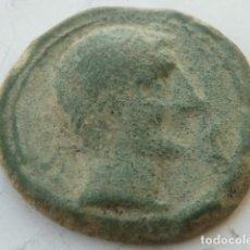 Monedas ibéricas: EXCELENTE AS IBERICO DE CASTULO PESA 14,3 GRS, MODULO GRANDE, SIGLO II A.C, CAZLONA, JAEN. Lote 65862738