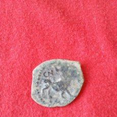Monedas ibéricas: MONEDA IBÉRICA DE CASTULO CON LEYENDA. Lote 65919891