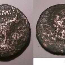 Monedas ibéricas: AUGUSTO AS DE CELSA, REVERSO TORO, LEYENDA DOMIT, RESELLO RARO (CC) ENTRE CABEZA Y II VIR. Lote 67194109