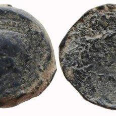 Monedas ibéricas: IULIA TRADUCTA AUGUSTO AS. Lote 128504842