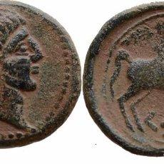 Monedas ibéricas: KESE AS. Lote 74962511