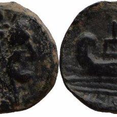 Monedas ibéricas: AS HISPANICO. Lote 79033161