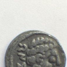 Monedas ibéricas: DENARIO IBÉRICO BASCUNES SIGLO II AC. Lote 80316273