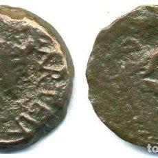 Monedas ibéricas: CARTEIA, SEMIS CON LEYENDA COMPLETA EN ANVERSO. Lote 80528845