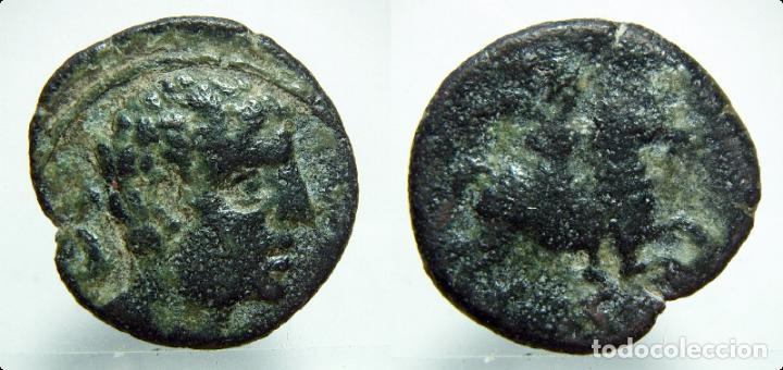 AS IBERICO PARA IDENTIFICAR (Numismática - Hispania Antigua - Moneda Ibérica no Romanas)