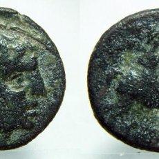 Monedas ibéricas: AS IBERICO PARA IDENTIFICAR. Lote 80752530