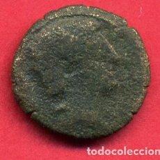 Monedas ibéricas: MONEDA COBRE , AS IBERICO CESE , TARRAGONA , ORIGINAL , A9. Lote 83288624