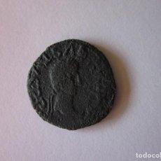 Monedas ibéricas: AS DE TURIASO. LÁUREA, MUN TUR.. Lote 85219332