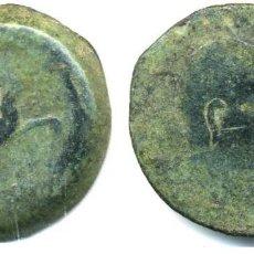 Monedas ibéricas: CASTULO, AS REVERSO ESFINGE CON ESTRELLA Y LETRA IBERICA. Lote 86151144