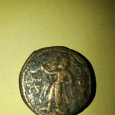 Monedas ibéricas: ANTIGUA MONEDA A IDENTIFICAR. Lote 86673547