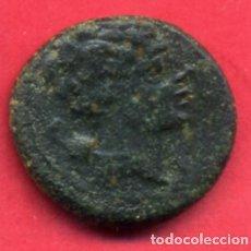 Monedas ibéricas: MONEDA COBRE , CUADRANTE CESE , TARRAGONA , ORIGINAL , B12 - 56. Lote 87158720