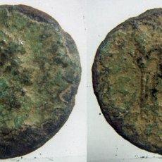 Monedas ibéricas: MONEDA ROMANA A IDENTIFICAR . Lote 90850160