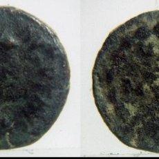Monedas ibéricas: MONEDA ROMANA A IDENTIFICAR . Lote 90850180