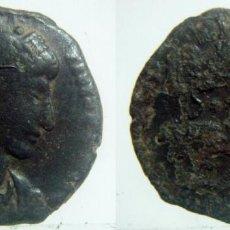 Monedas ibéricas: MONEDA ROMANA A IDENTIFICAR. Lote 90981830