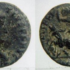Monedas ibéricas: MONEDA ROMANA A IDENTIFICAR. Lote 90982210