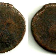 Monedas ibéricas: AS A IDENTIFICAR. Lote 92390670