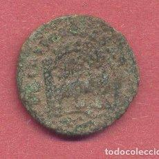 Monedas ibéricas: MONEDA EMERITA AUGUSTA, MAL EL ANVERSO, VER FOTOS. Lote 95618767