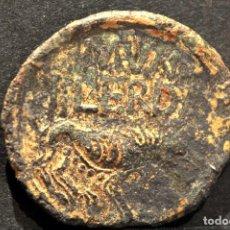 Monedas ibéricas: AS ILERDA AUGUSTO LLEIDA. Lote 95859151