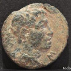 Monedas ibéricas: AS KESE TARRAGONA. Lote 102453119