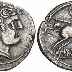 Monedas ibéricas: SECOBIRICES (SAELICES). DENARIO. 4,31 G. EBC+/EBC.. Lote 102644855
