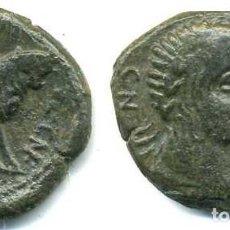 Monedas ibéricas: CASTULO SEMIS CON LEYENDAS IBERICAS. Lote 104007835