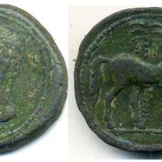 Monedas ibéricas: CARTAGO, GRAN PLOMO MONETIFORME, 33 M/M Y 31,2 G.. Lote 104622223
