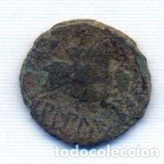 Monedas ibéricas: IBERICA SIN CATALOGAR. Lote 105070907