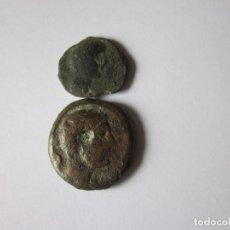 Monedas ibéricas: 2 SEMIS: CÁSTULO Y CARMO. . Lote 135122474