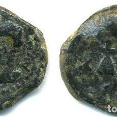 Monedas ibéricas: COLONIA PATRICIA, SEMIS ACUÑADO POR AUGUSTO. Lote 109107211
