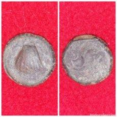 Monedas ibéricas: MONEDA IBERICA CUADRANTE DE SAGUNTO VALENCIA 170 - 20 A.C. Lote 112129726