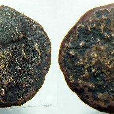 Monedas ibéricas: AS IBERICO A IDENTIFICAR. Lote 112142011