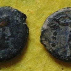 Monedas ibéricas: SEMIS IBERO ROMANO CORDUBA 50 A.C. CORDOBA. Lote 47341234