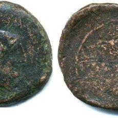 Monedas ibéricas: CARMO, DUPONDIO34 M/M, ANVERSO MERCURIO Y REVERSO ESPIGAS. Lote 114686783