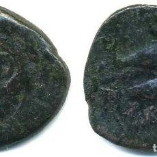 Monedas ibéricas: GADES, AS 27 M/M HERCULES Y ATUNES, LEYENDAS PUNICAS. Lote 114687167